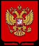 Статья 39 Конституции Российской Федерации